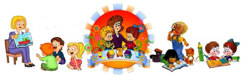"""муниципальное бюджетное дошкольное образовательное учреждение """"Детский сад №182"""" общеразвивающего вида"""